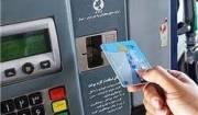 سهمیه بندی روزی یک لیتر بنزین زیبنده ملت ایران نیست