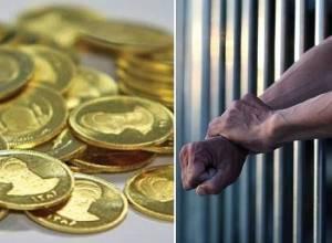 مهریه | اثر وضع مالی زوج بر حق حبس