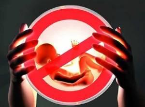 سقط جنین و سیاستهای مرتبط با آن در جهان (قسمت پایانی)