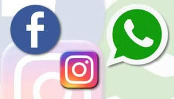 فیس بوک و اینستاگرام و واتساپ ادغام می شوند