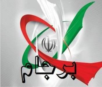 سه گزینه ایران در قبال خروج آمریکا از برجام