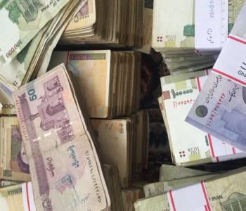 پولشویی در ایران