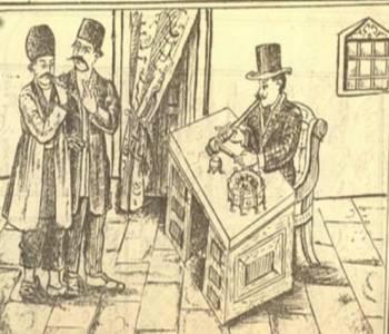تاریخ اعتیاد در ایران (قسمت اول)