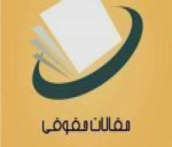 تعریف قاعده قبح عقاب بلابیان