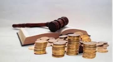 داوری | ماهیت حقوقی داوری در حقوق تجارت بین المللی