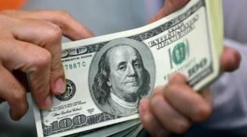 واکاوی مهم ترین عوامل موثر بر بحران ارزی سال 1397  | PDF متن کامل مقاله