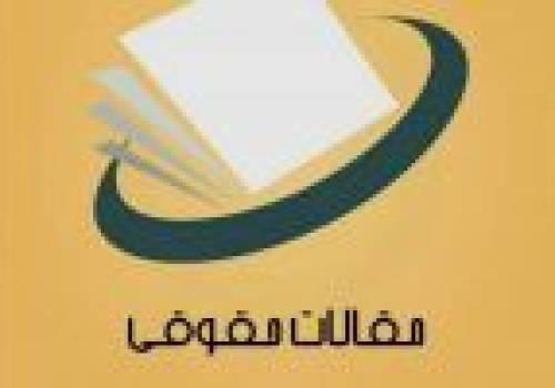 مسئولیت مدنی قاضی در حقوق ایران